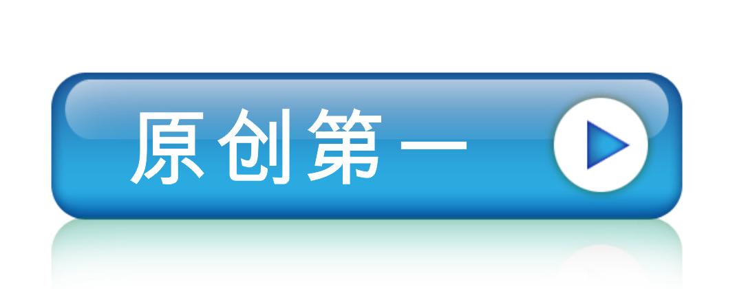 yuan chuang di yi